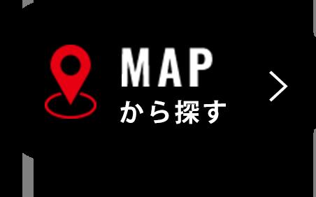 Mapから探す